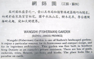 "An explanation of the Spendid China's "" Master of the Fishing Nets,"" scholar garden, in Shenzhen."