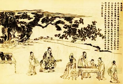 Confucius studying the Qin