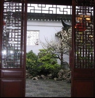 Dr. Sun Yat-Sen Classical Chinese Garden - Scholar's Courtyard view, in Vancouver, BC.
