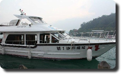 A lake cruiser launch, the likes of what famous International film Director, Zhang Yimou might need to use.