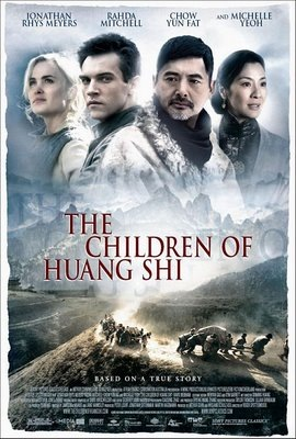 Children of Huang Shi  [ The Silk Road ] movie / DVD enactment of this event in the enduring history of China.