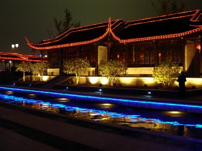 Opposite end perspective, of Yangzhou lighting, view.