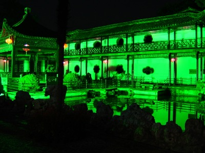 A spectacular photographic image of the He Yuan, famous private garden, in Yangzhou, by night.