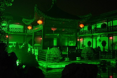 A closer image of the same perspective, in the He Yuan garden, by night.