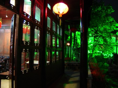 Architectural features blended with exterior lighting, in the He Yuan.