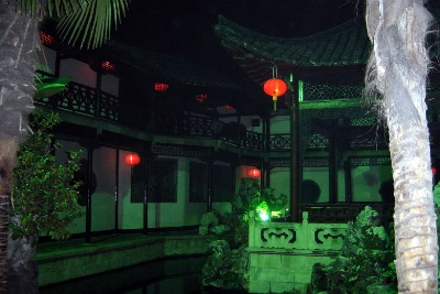 Different effects of lighting can make for a whole new vista, in the He Yuan, by night.