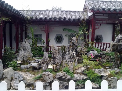 A Chinese Garden created for the Hong Kong Garden show - this photo was provided by my Shtyle.fm friend Ms Watini Tina.