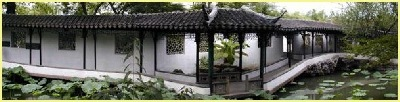 A panoramic perspective, of the  Humble Administrator's Scholar garden, in Suzhou City, China.
