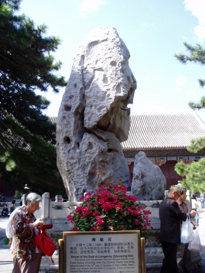 Giant Taihu Rock inside the Gate of Benevolence and Longevity