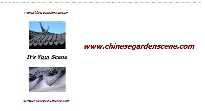 It's Your Scene - Chinesegardenscene, BookMark.