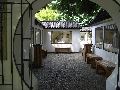 Level Entrance to Minter Garden Penjing Courtyard