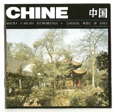 Chine Music Compilation