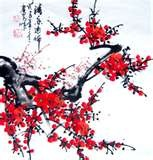 A painting of Chinese Winter Plum and / or  Prunus mume and / or mei.