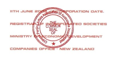 Common Seal & Incorporation Date