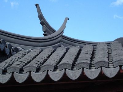Intertwined roof peaks, of Chinese architecture.