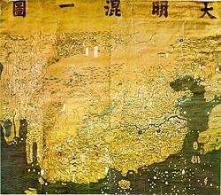 Da ming hun yi tu World map of 14th Century from China