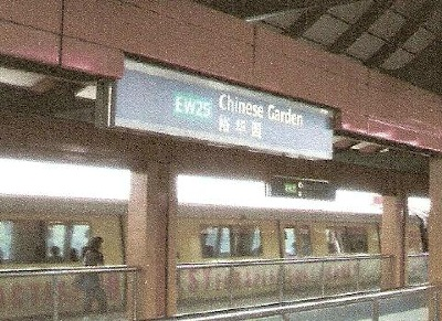 EW25 Tube train station for Jurong Chinese Garden in Singapore