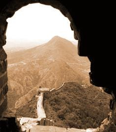 A view from one of the Great Wall, watchtowers.