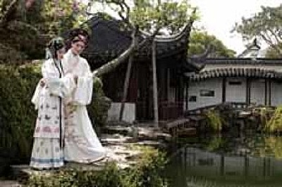 Kunqu Opera in a China or Chinese garden.
