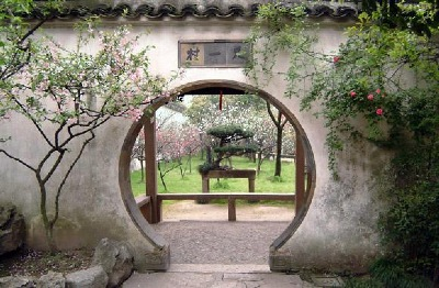 The Garden to Linger In, Suzhou