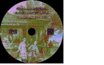 Digitised Multi-media Learning CD of Ancient China History.