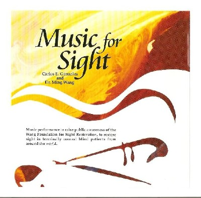 Music for Sight CD produced by the Wang Foundation