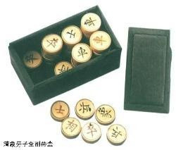 Qing dynasty xiangqi set