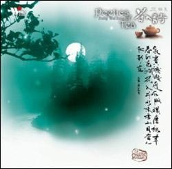 Tea music for Chinese gardens.