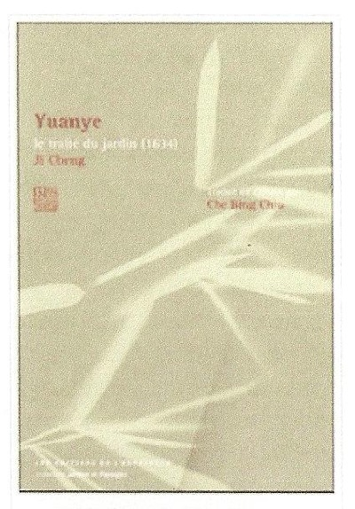 Yuanye, a book of Ji Cheng