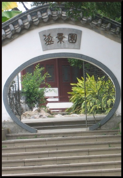 Steps and moongate into a penjing garden of China.