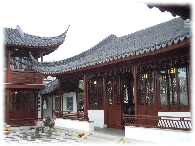 "The Main Hall, in the Dunedin Chinese Garden  "" Lan Yuan."""