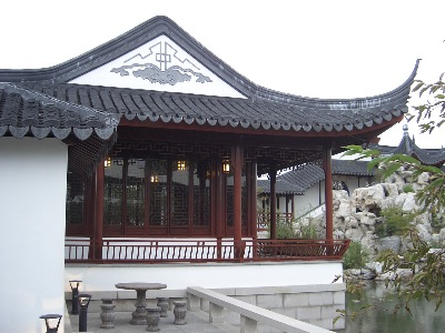 "Western end of the Main Hall [ opening out onto the pond ] in the Dunedin Chinese Garden  "" Lan Yuan."""