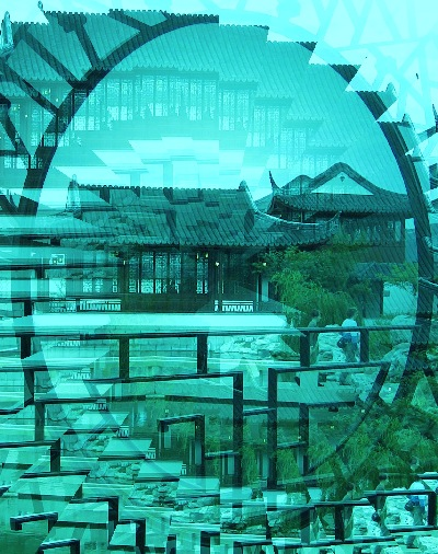 An illusory image of a Chinese garden scene.