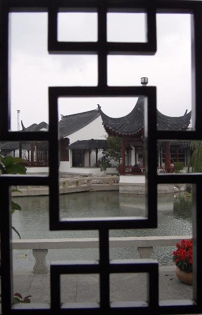 "Looking out upon the Heart of the Lake Pavilion, in the Dunedin Chinese Garden  "" Lan Yuan."""
