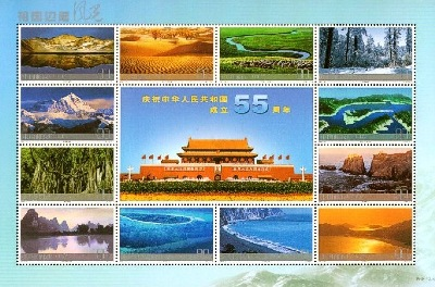 China scenery, posted to and from - all around the globe.