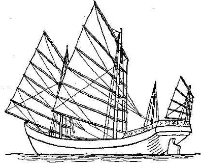 Chinese Clipper in Black & White