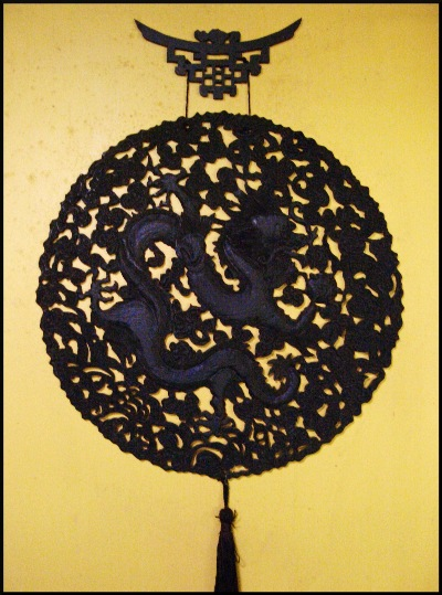 A dragon wall hanging, created by the late Punsai  Master Vitaliy Koreshoff.