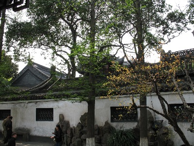 An exterior wall of the Yu Yuan Garden, in Shanghai.