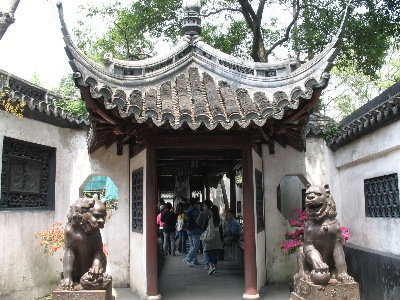 An entrance-way, at the Yu Yuan Garden, in Shanghai.