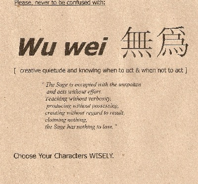 The Chinese characters for Wu wei - creative quietude and knowing when to act & when not to act.