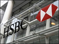 HSBC in modern City building