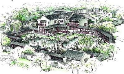 Modern House   Chinese Garden.