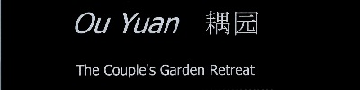 Ou Yuan - The Couple's Garden Retreat