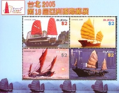 China Clippers, journied far & wide, across the planet's oceans.