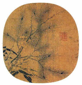 """ Three Friends of Winter,"" fan painting by Zhao Mengjian in the 14th Century."